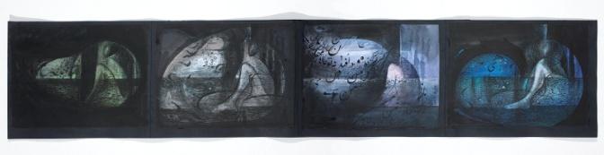 Nader- video della mostra Viaggio a Spazio Tadini