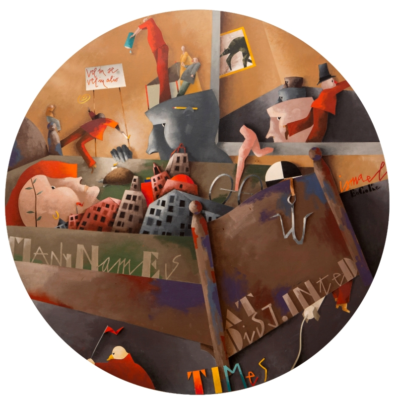 La camera da letto opera di EMILIO TADINI